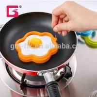 Buy cheap Non Stick Silicone Egg Ring Pancake Molds,silicone egg poacher/egg cooker/egg boiler flower shape wi from wholesalers