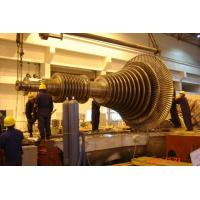 Buy cheap The steam turbine machine manufacturing from wholesalers