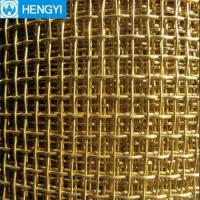 Buy cheap Wholesale Brass Fabric Copper Mesh Faraday Cage For Sale from wholesalers