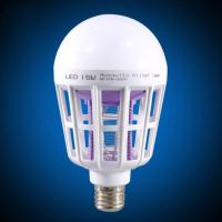 Buy cheap LED Bulb 2 in 1 Bug Zapper Mosquito Killer Lamp from wholesalers