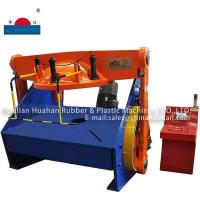 Buy cheap Vulcanizing Equipments inner tube curing press from wholesalers