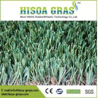 Buy cheap Grass Carpet Pet Turf from wholesalers