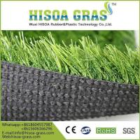 Buy cheap Landscape Grass Fake Grass Front Yard from wholesalers
