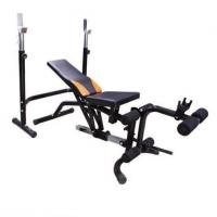 Buy cheap Gym Training Set GP85449 FOLDABLE WEIGHT BENCH from wholesalers