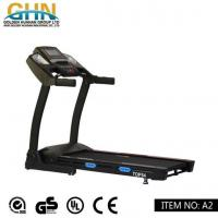 Use Treadmill GHN1540