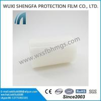 Buy cheap Clear Glass Protective Film from wholesalers