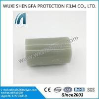 Buy cheap Clear Window Protection Film from wholesalers