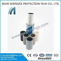 Color Plastic Polyethylene Protective Film