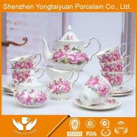 Buy cheap Coffee tea set 15PCS TEA SET from wholesalers