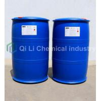 Buy cheap Chloromethyl methyl ether from wholesalers