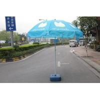 Buy cheap Tent Products advertising umbrella base accessories from wholesalers