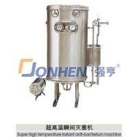 Buy cheap Ultra - high temperature instantaneous sterilizer from wholesalers