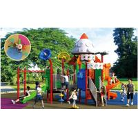 Outdoor toys series