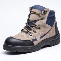 Buy cheap Outsole non conductive metal free leahter safety work boots/safety shoes from wholesalers