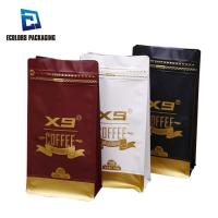 coffee bags Custom made resealable coffee pouch for 250g 340g 500g 1kg beans