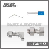 Buy cheap Hoop- Neilsbed(Thickening),Cardan Joint, Extension Sleeve, Needle Holder from wholesalers