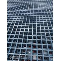 Dark Blue Color FRP Grating Used In Boats And Ships