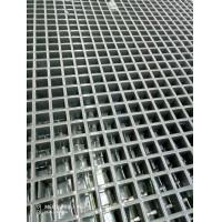 Buy cheap Safe and strong FRP grating from Juqiang from wholesalers