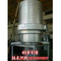Buy cheap JRF series coal-fired hot blast stove from wholesalers
