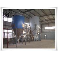 Buy cheap High-Speed Centrifugal Spray Dryer from wholesalers