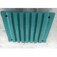 Buy cheap Jaw Crusher Spare Parts Sandvik Cone Crusher Spare Parts Jaw Plate from wholesalers