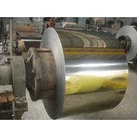 Buy cheap A36 1 chequered steel plate ms plate q235b weight from wholesalers