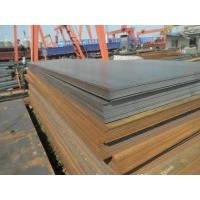 ASTM A36 hot rolled ms