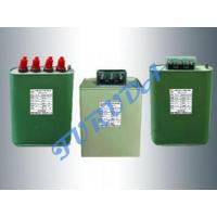 Buy cheap Self-healing low voltage shunt power capacitor from wholesalers