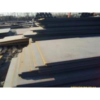 Buy cheap A36 1 Hot rolled marine steel plate AH36 Q235B from wholesalers