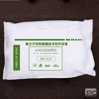 Buy cheap Magnesium Hydroxide Flame retardants for Wood from wholesalers