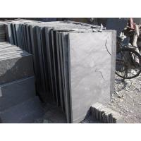 Buy cheap Slate Slabs Slate effect paving slabs from wholesalers