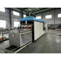 Buy cheap Vacuum Forming Machine Plastic Seeding Tray Forming Machine from wholesalers