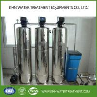 Buy cheap Industrial Water Softener System from wholesalers