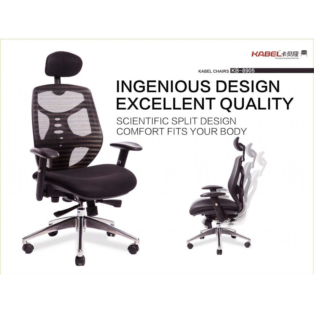 Buy cheap KB-8905A Modern Furniture Office Desk Executive Chair Office Chair Head Support from wholesalers