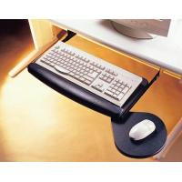 Buy cheap Pullout / Drawer Slide Keyboard Trays: EZ0036 from wholesalers