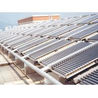 Buy cheap The solar energy roof from wholesalers