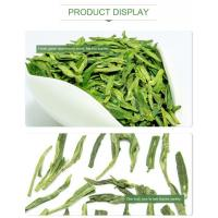 Buy cheap Green Tea West Lake Dragon Well Green Tea from wholesalers