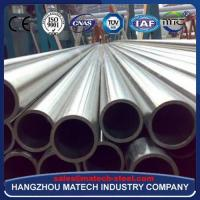 Steel Pipes and Tubes Duplex 2205 Stainless Steel Pipe