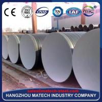 Buy cheap Steel Pipes and Tubes Pipe Cement Mortar Lining from wholesalers