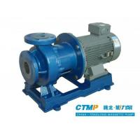 High temperature Magnetic Drive Pump TMF fluorine plastic chemical magnetic drive pump