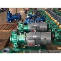 Centrifugal Pump FY stainless steel submersible pump