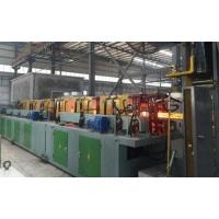 1250KW + 350KW Medium Frequency Induction Heating Furnace