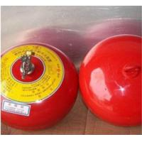 Buy cheap Automatic Hanging Dry Powder Fire Extinguisher from wholesalers