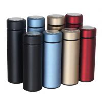 Buy cheap Thermos Vacuum Flask Thermos Coffee Thermos from wholesalers