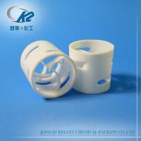 Buy cheap PTFE Pall Ring packing Ceramic Tower Packing from wholesalers