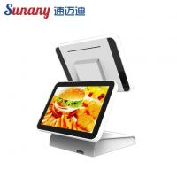 Buy cheap Aloha Restaurant POS System from wholesalers