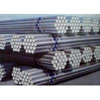Steel Materials PRODUCTS 7