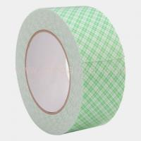 Buy cheap Double Sided Adhesive Tape Double Sided Sticky Foam from wholesalers