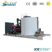 Buy cheap Portable control flaker ice machine with ce for seafood fresh from wholesalers
