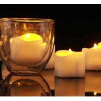Buy cheap Color Changing Small Flameless Candle Tea Light Led Candle from wholesalers
